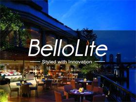充電式LEDライト BelloLite